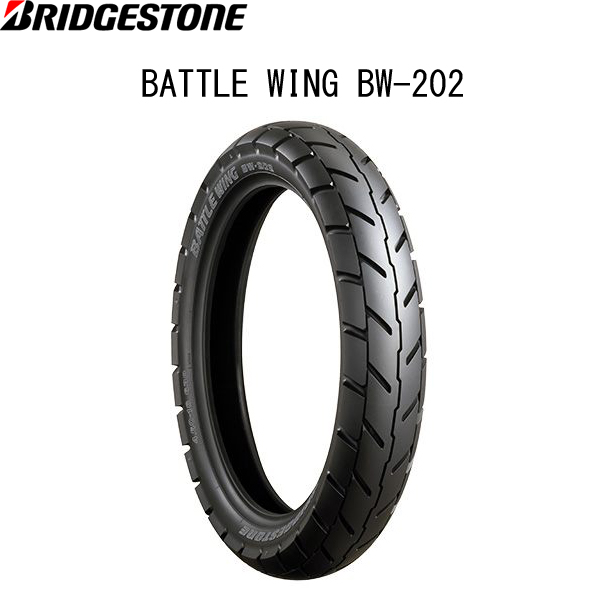 ブリヂストン BRIDGESTONE MCS09919 BATTLE WING BW-202 リア 120/80-18 M/C 62P TL B4961914858445