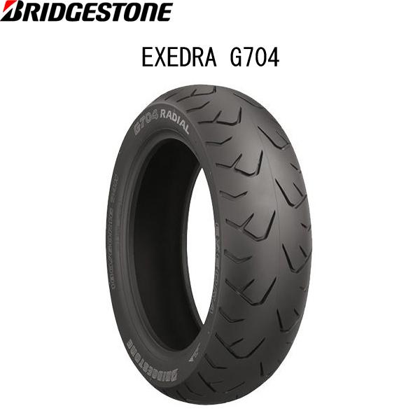 ブリヂストン BRIDGESTONE MCR01293 EXEDRA G704(エクセドラ G704) リア 180/60R16 M/C 74H TL B4961914858544