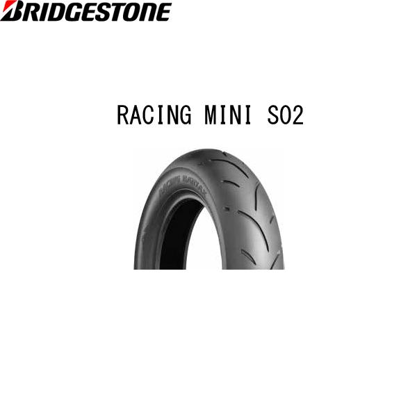 ブリヂストン BRIDGESTONE RMS00015 RACING MINI S02 リア 120/500-12 TL B4961914859596