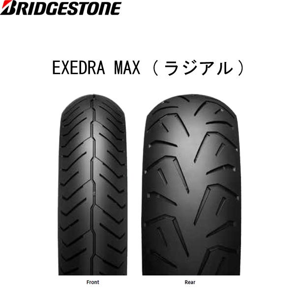 ブリヂストン BRIDGESTONE MCR05068 EXEDRA MAX(エクセドラ マックス) リア 180/70 R16 M/C 77V TL B4961914860752