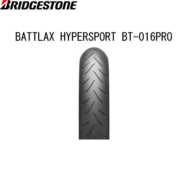 ブリヂストン BRIDGESTONE MCR00716 BATTLAX HYPERSPORT BT-016PRO フロント 110/80ZR18 M/C(58W) TL B4961914860851