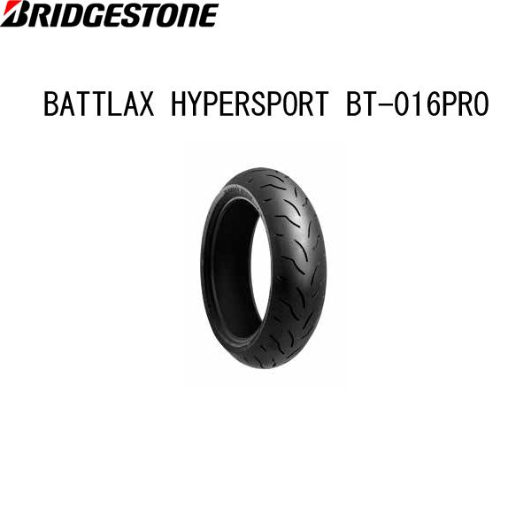 ブリヂストン BRIDGESTONE MCR00721 BATTLAX HYPERSPORT BT-016PRO リア 160/60ZR18 M/C(70W) TL B4961914860875