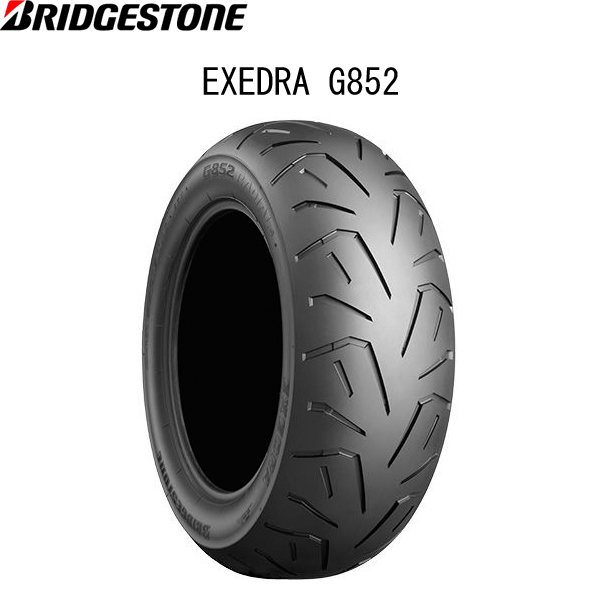 ブリヂストン BRIDGESTONE MCR04300 EXEDRA G852 RADIAL(エクセドラG852) リア 200/50R17 M/C 75V TL B4961914861964