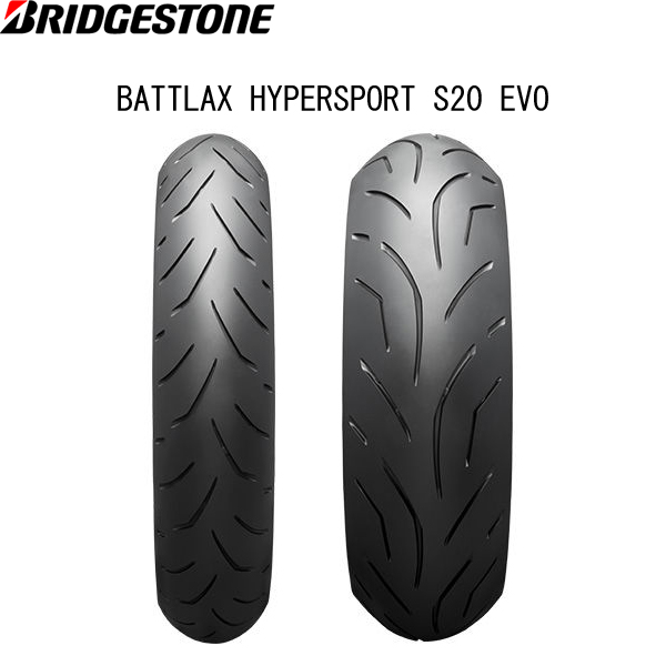 ブリヂストン BRIDGESTONE MCR05086 BATTLAX HYPERSPORT S20 リア 200/50ZR17 M/C(75W) TL B4961914862299