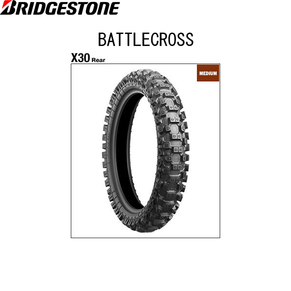 ブリヂストン BRIDGESTONE MCS00727 BATTLECROSS X30(バトルクロス X30) リア 110/100-18 64M W B4961914862336