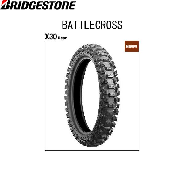 ブリヂストン BRIDGESTONE MCS00729 BATTLECROSS X30(バトルクロス X30) リア 110/90-19 62M W B4961914862350