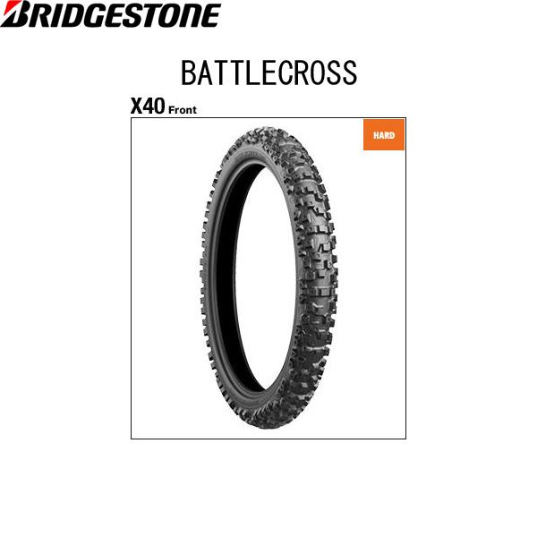 ブリヂストン BRIDGESTONE MCS00731 BATTLECROSS X40(バトルクロス X40) フロント 80/100-21 51M W B4961914862374
