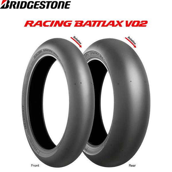 ブリヂストン BRIDGESTONE RMR04041 RACING BATTLAX V02 フロント 120/600R17 TL MEDUIM B4961914862831