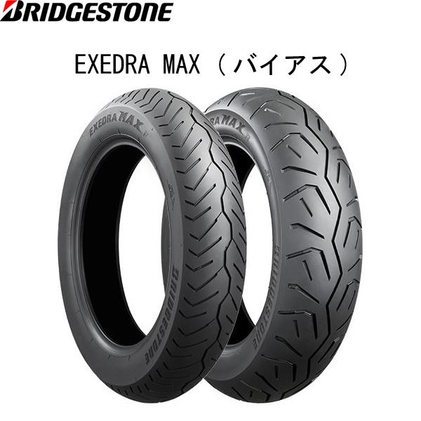 ブリヂストン BRIDGESTONE MCS01306 EXEDRA MAX(エクセドラ マックス) フロント 80/90 -21 M/C 48H TL B4961914863685