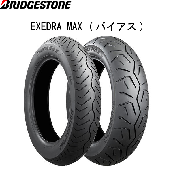 ブリヂストン BRIDGESTONE MCS01319 EXEDRA MAX(エクセドラ マックス) フロント 110/90-19 M/C 62H W B4961914864170