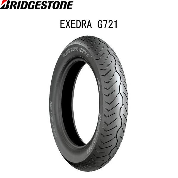 ブリヂストン BRIDGESTONE MCS00163 EXEDRA G721(エクセドラ G721) フロント 130/90B16 M/C 67H TL B4961914864583