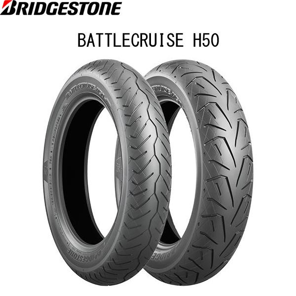 ブリヂストン BRIDGESTONE MCS01406 BATTLECRUISE H50 フロント 80/90 B21 M/C 54H RFD TL B4961914865511
