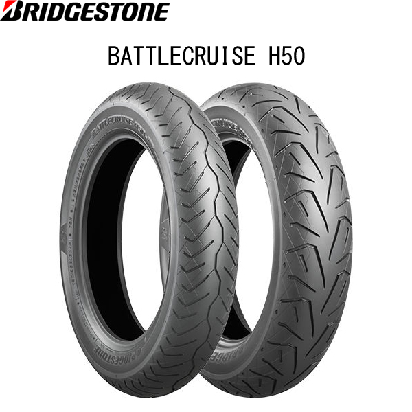 ブリヂストン BRIDGESTONE MCS01396 BATTLECRUISE H50 リア 160/70 B17 M/C 73V TL B4961914865559