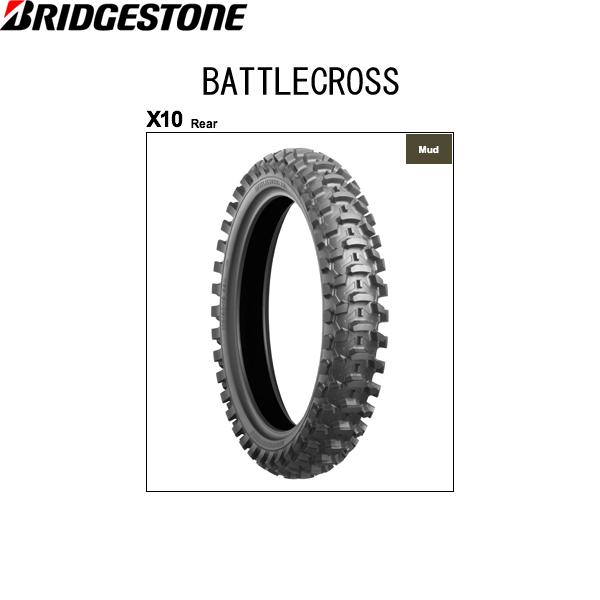 ブリヂストン BRIDGESTONE MCS01394 BATTLECROSS X10(バトルクロス X10) リア 100/90-19 57M W B4961914866037