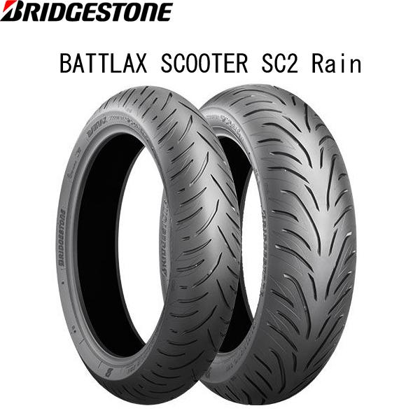 ブリヂストン BRIDGESTONE MCR05682 BATTLAX SCOOTER SC2 Rain リア 130/70R16 M/C 61S TL B4961914866679