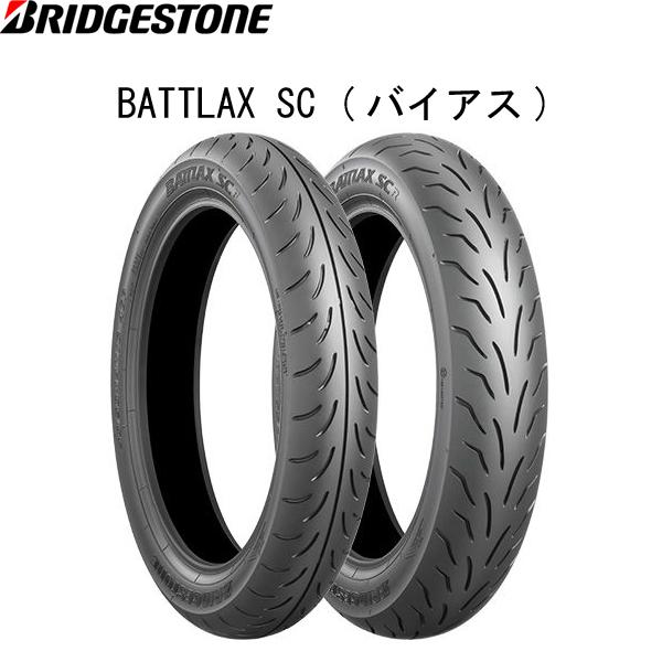 ブリヂストン BRIDGESTONE MCS01418 BATTLAX SC フロント 110/70-16 M/C 52S TL B4961914868109