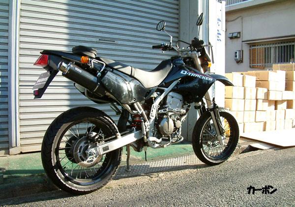 BEAMS Dトラッカー/KLX250 (型式:BA-LX250E) SS300カーボン/チタン アップタイプ フルエキ