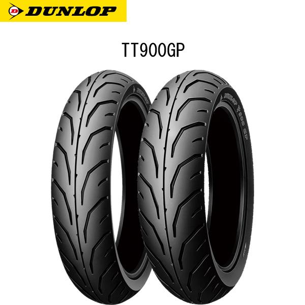 ダンロップ DUNLOP 231743 TT900GP リア 120/80-17 M/C 61S TL D4981160331103