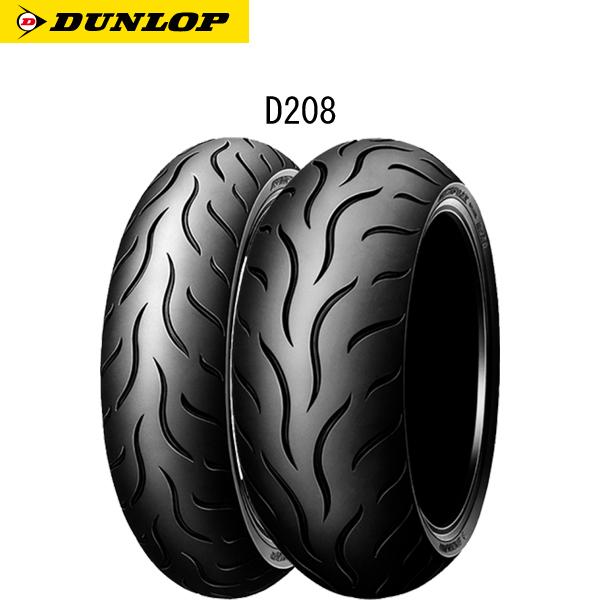 ダンロップ DUNLOP 251179 D208 フロント 120/70ZR17 M/C (58W) TL D4981160459982
