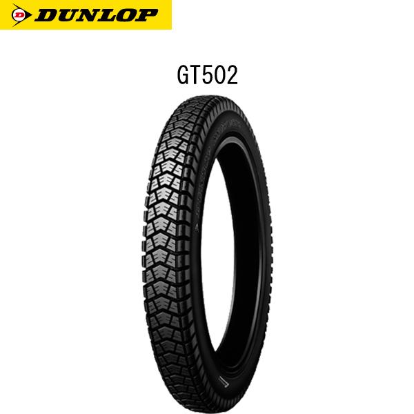 ダンロップ DUNLOP 326664 GT502 リア 150/70R18M/C 70V TL D4981160611618