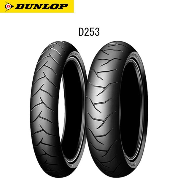 ダンロップ DUNLOP 275439 D253 リア 150/60R17 M/C 66H TL D4981160674347