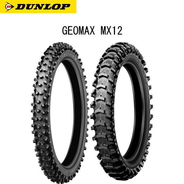 ダンロップ DUNLOP 327573 GEOMAX MX12 リア 110/90-19 62M D4981160690880