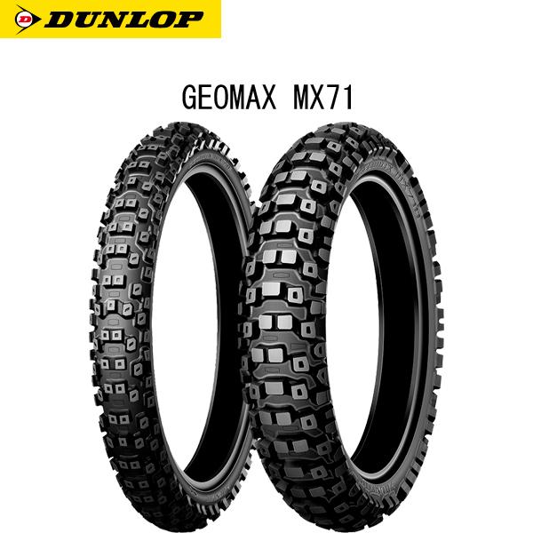 MX71 WT ダンロップ 65M GEOMAX D4981160780000 289557 DUNLOP リア 120/90-18