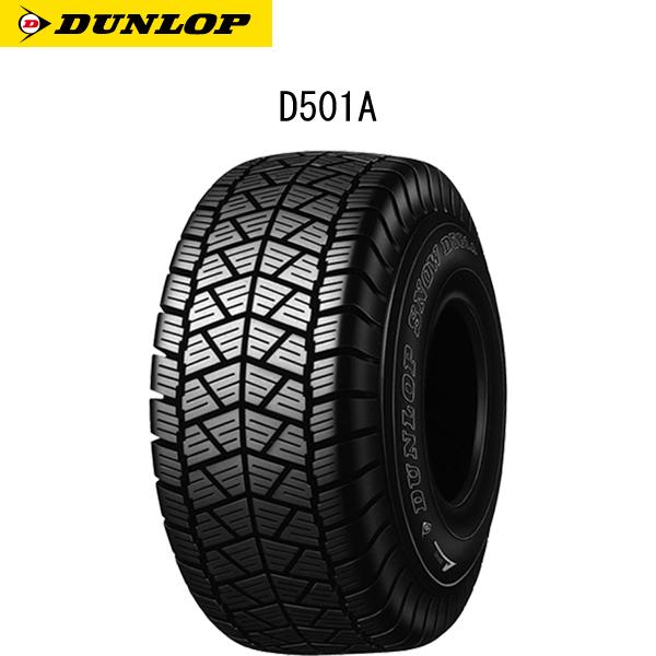 ダンロップ DUNLOP 305565 スノータイヤ D501A リア 130/70-8 42L TL D4981160870701