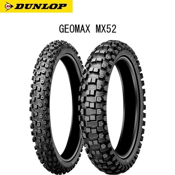 ダンロップ DUNLOP 305741 GEOMAX MX52 リア 120/80-19 63M WT D4981160871821