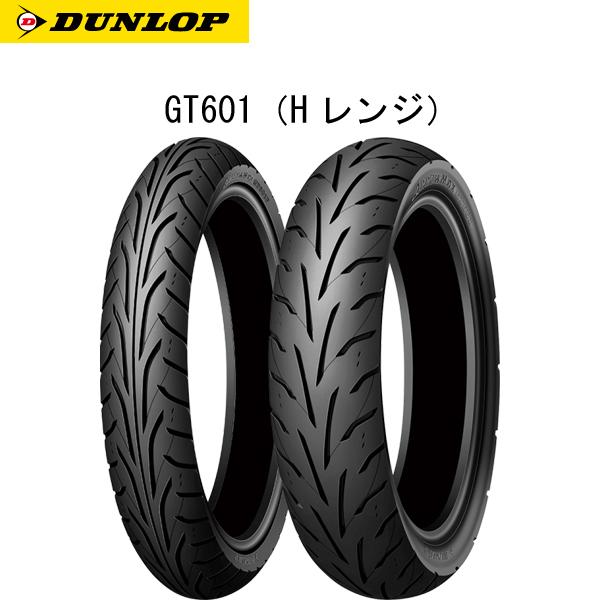 ダンロップ DUNLOP 307349 GT601(Hレンジ) フロント 100/80-18 M/C 53H TL D4981160882339
