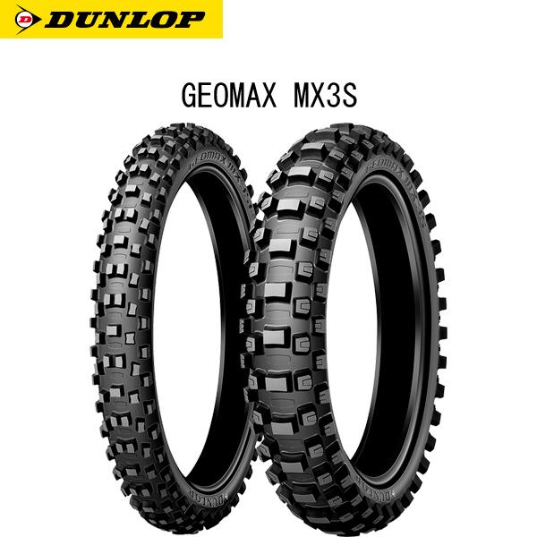 ダンロップ DUNLOP 323650 GEOMAX MX3S リア 110/90-19 62M WT D4981160998733