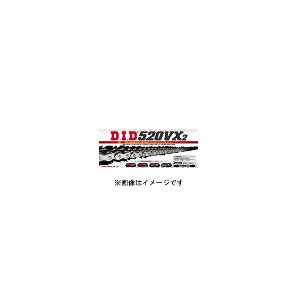 DID 520VX2-130FB S&S シルバー チェーン 軽圧入クリップタイプ DID4525516373302 【送料無料・北海道・沖縄除く】