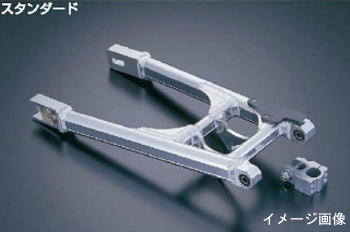 Gクラフト スイングアーム(モンキRモノ+20CM)モンキー 90083