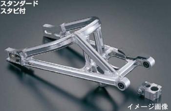 Gクラフト スイングアーム(モンキRモノ+16CM)モンキー 90084
