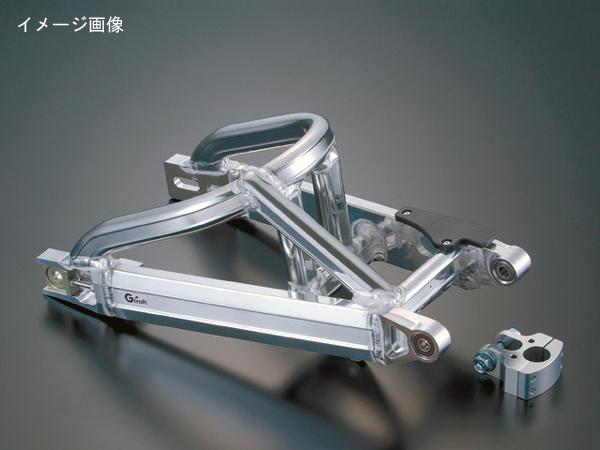 Gクラフト スイングアーム(T/NSRモノ+20CM)モンキ 90119