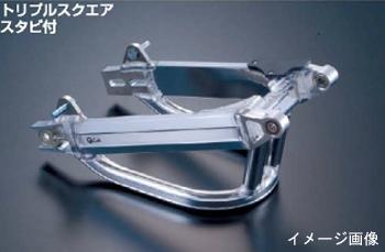 Gクラフト スイングアーム(T/モンR/T+20CM)モンキ 90122