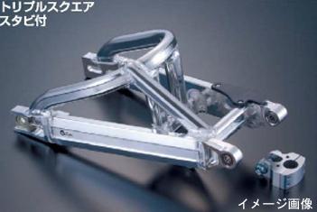 Gクラフト スイングアーム(T/モンRモノ+20CM)モンキ 90124