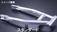 Gクラフト スイングアーム(STD+6CM)XR50/100 90191