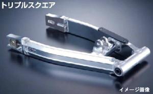 Gクラフト Sアーム T/S +2CM -95NSR50/80 90327