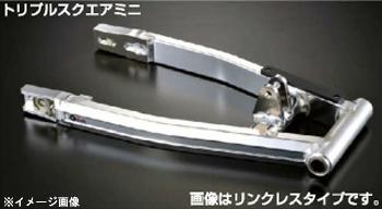 Gクラフト Sアーム TSミニ ノーマル XR50/100 90417