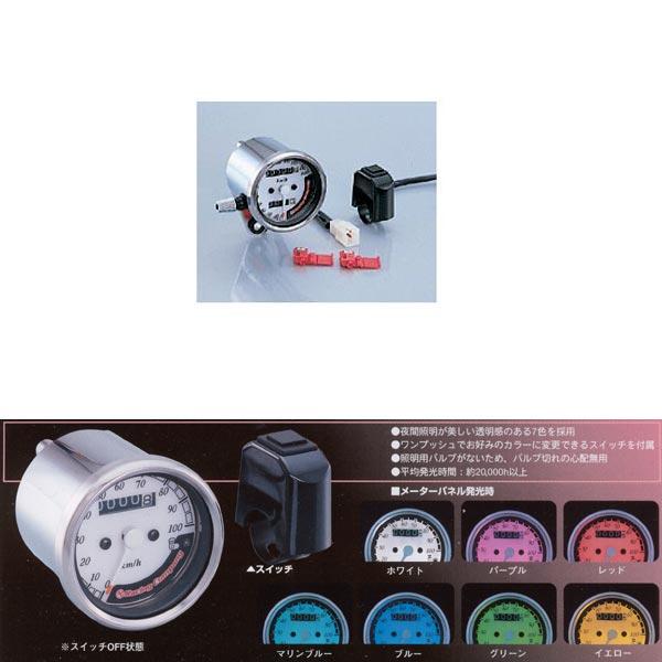 キタコ 12V汎用 7カラースピードメーター 752-0803000