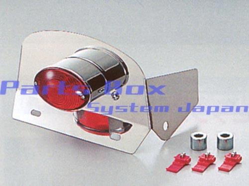 【○メーカー在庫あり】ハリケーン マグナ250/S用 キャッツアイミニテールランプkit HA5566M