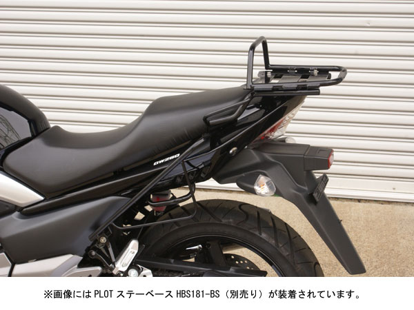 ヘプコ&ベッカー GSR250用 トップケースキャリア HBS533-TS 【送料無料】(北海道・沖縄除く)