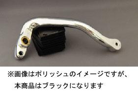 キジマ 97y~ FXD用 ブレーキアーム[ブラック] HD-05228