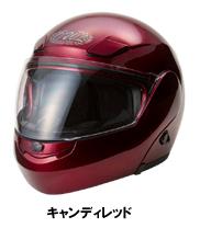 【○在庫あり→3月24日出荷】東単OWL(アウル) ハイブリッドヘルメット キャンディーレッド[Sサイズ] HHCR-S