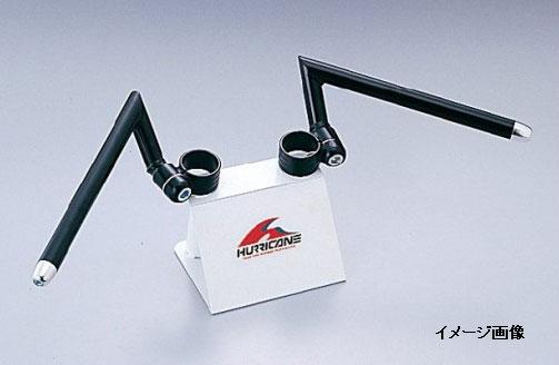 【○メーカー在庫あり】ハリケーン ドリーム50 セパレートハンドル タイプ1(ブラック) HS2704B-01