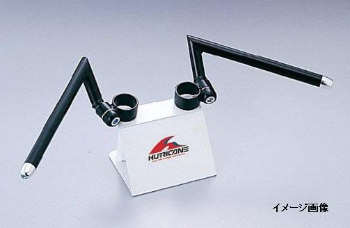 【○メーカー在庫あり】ハリケーン モンキーR セパレートハンドル タイプ1(ブラック) HS3004B-01