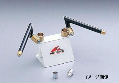 【○メーカー在庫あり】ハリケーン NSR50 セパレートハンドル タイプ1(ゴールド) HS3005G-01