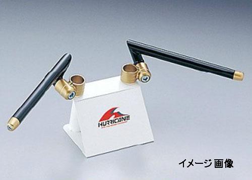 【○メーカー在庫あり】ハリケーン TZM50R セパレートハンドル タイプ1(ゴールド) HS3007G-01-A