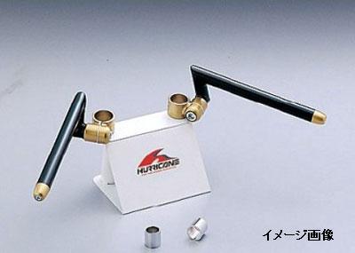 【○メーカー在庫あり】ハリケーン NS-1 セパレートハンドル タイプ1(ゴールド) HS3102G-01